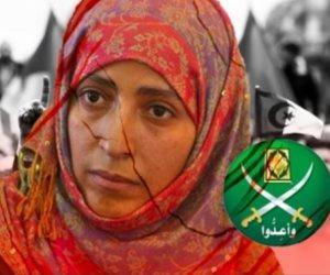 ادخل صوت.. نشطاء يوقعون عريضة يرفضون تعين الإخوانية توكل كرمان ضمن فريق محتوي الفيس بوك