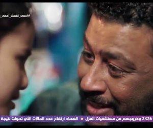 مسلسل البرنس الحلقة 19.. محمد جمعة ينقذ ابنة محمد رمضان من التشرد فى الشارع
