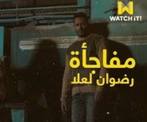 """الحلقة 21 من مسلسل """"البرنس"""".. لقاء رومانسى بين محمد رمضان ونور"""