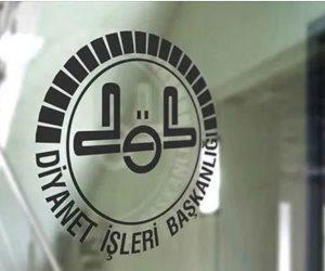 أين أنفقت وزارة الشؤون الدينية التركية 4 مليار ليرة في 4 ِشهور؟