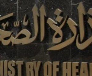 الصحة: خريطة 320 مستشفى للكشف عن كورونا على أبلكيشن صحة مصر يونيو المقبل