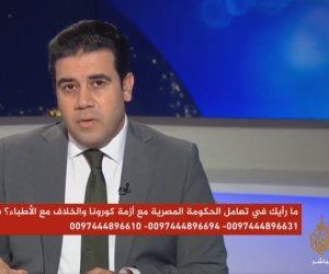للمرة الثانية.. مواطن مصري يفضح الجزيرة على الهواء ومذيع القناة ينهي المكالمة