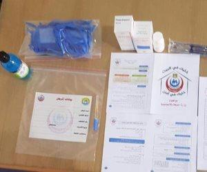 بروتوكول العلاج المنزلي.. صحة شمال سيناء توزيع حقيبة الأدوية لحالات كورونا (صور)