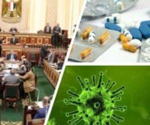 """برلمانيون يحذرون من خطورة اللجوء للشعوذة ووصفات العطارة وبروتوكولات """"فيس بوك"""" لعلاج كورونا"""