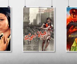 آخرها فيلم سعاد.. هذه الأفلام المصرية تألقت في مهرجان كان السينمائي