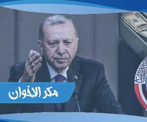ورقة الإصلاح الإخواني خاسرة دائمًا.. ما وراء كواليس دخول تركيا إلى الساحة اليمنية