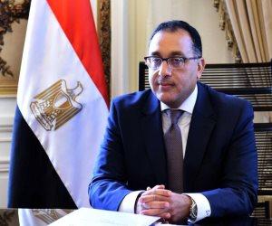 رئيس الوزراء.. يتصدر التريند بعد 10 تصريحات هامة في اجتماع المحافظين