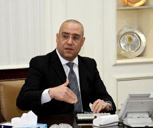 وزير الإسكان يُصدر حركة تغييرات بأجهزة المدن الجديدة