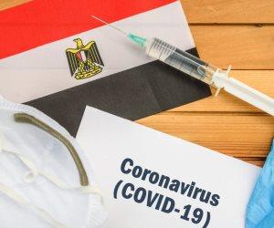 مصر تحقق طفرة في انخفاض معدل الإصابة بفيروس كورونا.. وسبتمبر يشهد «صفر» إصابات