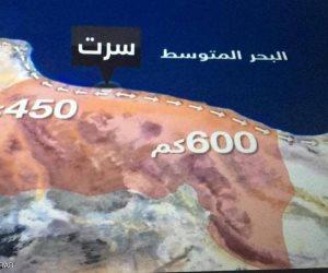 يتزعمهم بن سعود.. ضبط خلية إرهابية خططت للهجوم على الجيش الليبي في سرت