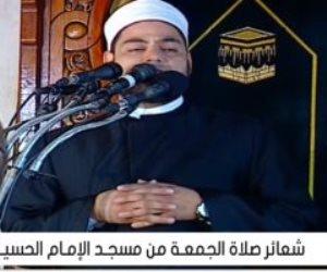 """خطيب الجمعة من مسجد الحسين: """"اللهم اشف مرضانا ومرضى العالمين"""""""
