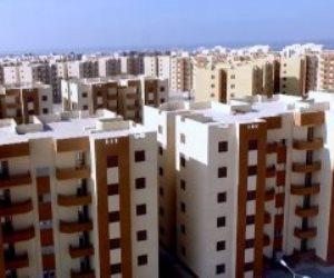 تفاصيل طرح كراسات شروط حجز وحدات الإعلان الثالث عشر بمشروع الإسكان الاجتماعي