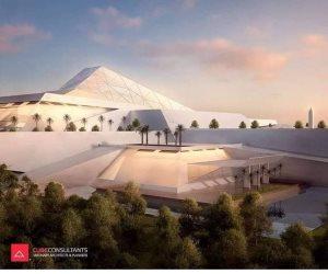 15 معلومة عن متحف العاصمة الإدارية الجديدة .. تعرف عليها