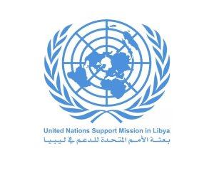 """ملتقى الحوار السياسي الليبي الشامل يبدأ اليوم.. 75 مشاركاً """"إسلامياً"""" أم ممثلين لأطياف الشعب!"""