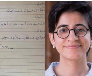"""دم """"سارة"""" في رقبة أحمد حجازي.. لعنة مشروع ليلى ومجتمع الميم"""