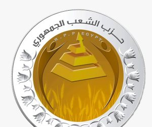 حزب الشعب الجمهوري يعلن تأييده الكامل لإجراءات الدولة المصرية في مفاوضات سد النهضة