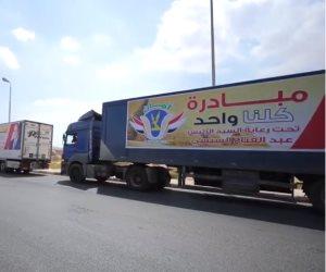 """مبادرة """"كلنا واحد """" تعيد البسمة للمصريين.. و""""الداخلية """" توفر 755 منفذا للسلع المخفضة تزامنا مع ذكرى 30 يونيو"""