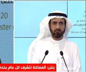 السعودية تعلن تفاصيل موسم الحج الاستثنائى بسبب كورونا.. بث مباشر