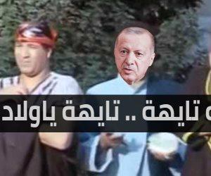 أردوغان يوجه نداءً عاجلاً لسكان البحر المتوسط: «غواصة تايهة يا ولاد الحلال»