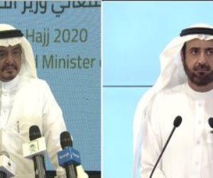 خطة السعودية لحج 2020.. الفريضة على المقيمين فقط والأعداد لا تتجاوز ألف حاج (فيديو)