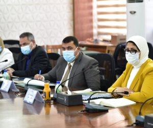 """وزيرة الصحة: بدء استخدام عقار """"ريمديسفير"""" لعلاج مرضى كورونا وفقًا لضوابط محددة"""