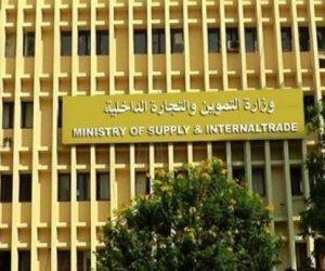 في س و ج.. كل ما تريد معرفته عن أربع خدمات تموينية الكترونية جديدة بموقع دعم مصر