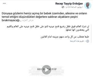 توعد المعارضين بزعم إهانة صهره.. العفو الدولية تفضح الديكتاتور أردوغان