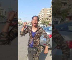 «جود لاك يا قلبي».. دينا مراجيح تركب التريند من جديد بعد إخلاء سبيلها من النيابة