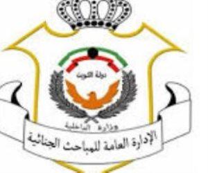 تفاصيل مصرع وإصابة مصريين فى حادثى دهس بالكويت