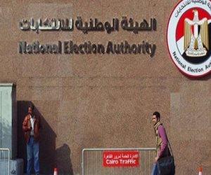 طوارئ بالمحافظات بسبب كشوف مرشحي انتخابات مجلس الشيوخ