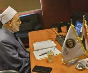 المنظمة العالمية لخريجي الأزهر تنظم ورشة عمل حول استراتيجية مكافحة الإرهاب