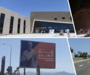 بعد اقتراب افتتاحه الشهر الجاري.. تعرف على متحف شرم الشيخ للآثار المصرية
