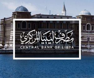 """مصرف طرابلس المركزي.. لهذه الأسباب تعطل """"الإخوان"""" عمليات المراجعة الدولية؟"""