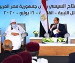 8 رسائل حاسمة من الرئيس السيسي تحذر من العبث بالأمن القومي في مصر وليبيا (فيديو)