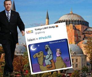 غزوة «آيا صوفيا» تفضح تناقض الخليفة المزعوم.. منظمة تركية للمثليين تنشر رسومات مسيئة للرسول