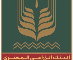 علاء فاروق: البنك الزراعي يتيح قروضا لمشروعات الري الحديث خلال 3 أيام فقط