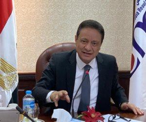 """المجلس الأعلى للإعلام يحجب """"الأهرام مباشر نيوز"""" ويلزم قناة """"القاهرة والناس"""" بتقديم اعتذار"""