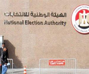خطوات تصويت المصريين بالخارج في انتخابات مجلس الشيوخ