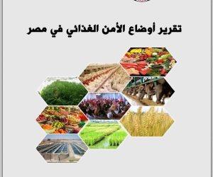 """محاصيل الأعلاف تتقدم على """"الزيتية والسكرية"""" بـ15.8% من إجمالي المساحات المحصولية"""