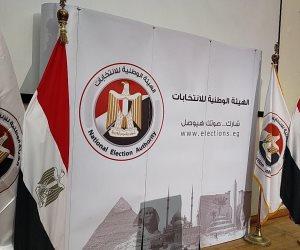 «الهيئة الوطنية» تعلن قبول 4006 مرشحين للفردي و8 قوائم في انتخابات مجلس النواب