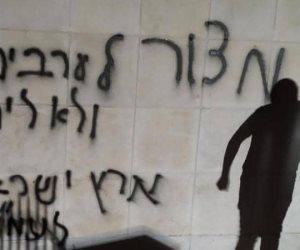 مستوطنون يحرقون مسجدًا بالضفة الغربية ويخطون شعارات عنصرية على جدرانه (صور)
