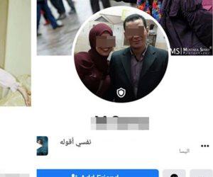 حكاية فتاة وقعت ضحية صور عارية مفبركة على يد زوجها.. تزوجها لمدة 28 يوماً فقط