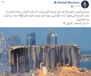 """أحمد منصور يروج لعودة الاحتلال العثماني للبنان.. ورواد فيس بوك يلقنون """"خائن العرب"""" درسا قاسيا"""