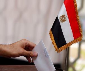 500 جنيه غرامة لمن يتخلف عن الإدلاء بصوته الانتخابي في انتخابات مجلس الشيوخ