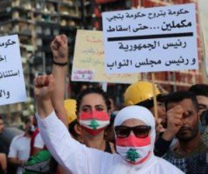 الأزمة اللبنانية.. تجدد الاشتباكات بين المحتجين والأمن قرب البرلمان