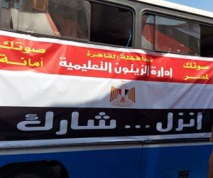 """انتخابات مجلس الشيوخ.. إدارة الزيتون التعليمية تدفع بسيارات المدارس في الشوارع بلافتات """"صوتك أمانة"""""""