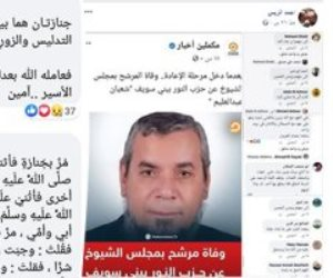 بسبب رحيل مرشح النور وعصام العريان.. سباب متبادل بين الإخوان والسلفيين