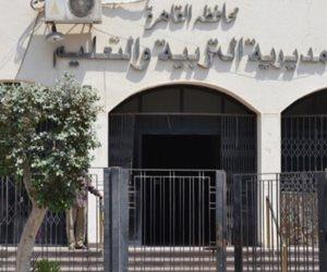 تعرف على خريطة مقرات استلام طلبات الدمج لطلاب القدرات الخاصة بمدارس القاهرة