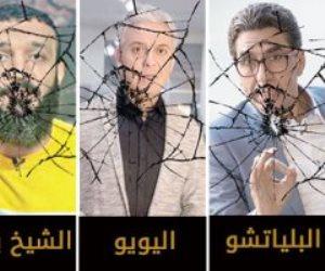 إعلامي بقنوات الإخوان خيانة «الإرهابية».. الجماعة تلقت تمويلات حرام لتشويه مصر