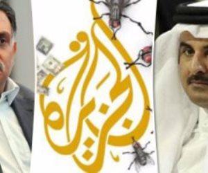 الإخوان تعترف بخيانة عزمي بشارة لأول مرة: يدعم مشروع تخريبي ضد المنطقة